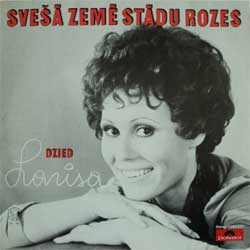 винил LP ЛАРИСА МОНДРУС (LARISA) ''Dzied Larisa: Svesa Zeme Stadu Rozes'' (1975 RARE German press, laminated, vg+/ex-)