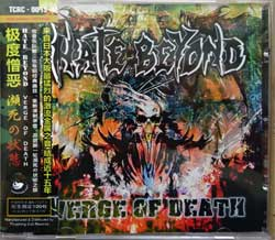HATE BEYOND ''Verge Of Death'' (2016 China press, obi, limited editon 100 copies, handnumbered, 3 bonustracks, TCRC-001S, mint/mint, new) (CD)