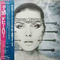винил LP BLONDIE (DEBBIE HARRY) ''KooKoo'' (1981 Japan press, obi, 4-pages insert, WWS-91022, near mint/ex+)