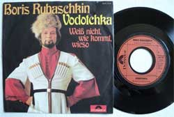винил LP BORIS RUBASCHKIN (БОРИС РУБАШКИН) ''Vodotchka - Weiss nich, wie kommt, wieso'' (7''single) (1972 German press, ex/ex+)