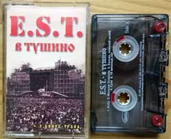 аудиокассета E.S.T. ''В Тушино (Live In Moscow Outskirts)'' (1992 RI 1999 Russian press, near mint/mint) (MC2211)