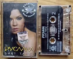 "аудиокассета РУСЛАНА ""Дикi Танцi"" (2004 Russian press, holographic sticker, GL 20397, ex/mint) (MC2231)"