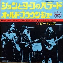 винил LP BEATLES ''The Ballad Of John And Yoko/Old Brown Shoe'' (7''single) (1969 Japan press, Apple innersleeve, price 400, AR-2301, matrixes 7XCE-21306 1S 9T678/7XCE-21307 1S, vg+/ex)