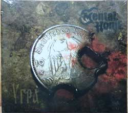 "MENTAL HOME ""Угра"" (2012 Russian press, mint/mint, still sealed) (digibook) (CD)"
