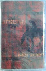 "аудиокассета BUTTERFLY TEMPLE ""Колесо Чернобога"" (2001 Irond press, sealed)(MC064)"