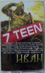 "аудиокассета 7TEEN ""Иван"" (2001 Neuroempire Records press, sealed)(MC114)"