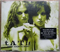 T.A.T.U. ''How Soon Is Now?'' (4-track MCD) (2003 German press, sticker, 044003899025, matrix 00440 038 990-2 01#51378253 A Made in Germany by Universal M&L, vg/ex) (CD)