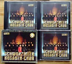 SCHWARZMEER KOSAKEN-CHOR ''Folge 2'' (3CD-box) (Austrian RARE press, 312.983, matrixes 151.120, 151.121, 151.122, mint/mint/ex+/ex+/ex-) (CD)