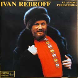 IVAN REBROFF ''Perestroika Glasnost'' (1989 German press, CD 31742-3, matrix 3 742-3 P+O-2808-A 03-89, ex-/ex) (CD) (D)