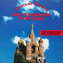 DIE KOSAKEN VOM DON (ДОНСКИЕ КАЗАКИ) ''Von Moskau Bis Zum Kaukasus'' (1992 German press, 4509-90393-2, matrix WME, near mint/mint) (CD) (D)