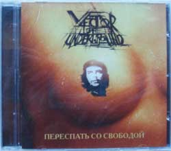 "VECTOR OF UNDERGROUND ""Переспать со свободой"" (2011 Soyuz press, new, sealed) (CD)"