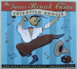 JANCEE PORNICK CASINO ''Chikatilo Boogie'' (2007 Soyuz press, new, sealed) (digipak) (CD)
