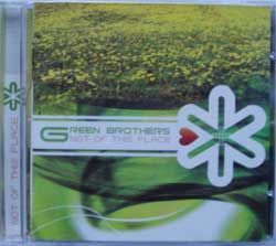 GREEN BROTHERS ''Not Of This Place'' (2004 Mediatone Russian press, mint/mint, new) (CD)