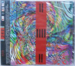 FRONT 242 ''Pulse'' (2003 Soyuz press, obi, new, sealed) (CD)