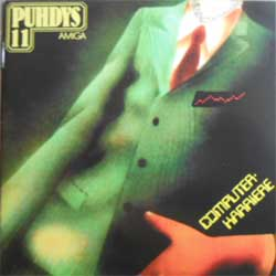 PUHDYS ''11 (Computer-Karriere)'' (RARE limited edition press) (CD) (компакт-диск)