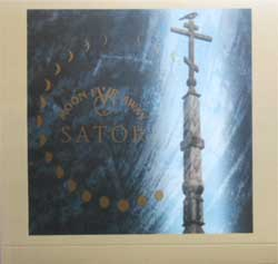 MOON FAR AWAY ''Sator'' (CD)