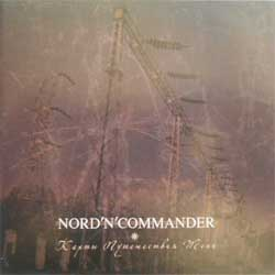 NORD'N'COMMANDER ''Карты Путешествия Тени (Maps Of The Shadow' Travelling)'' (CD)