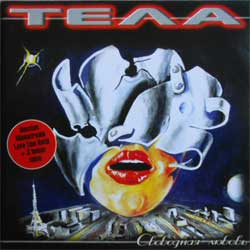 "ТЕЛА ""Свободная любовь (Russian Mainstream Love Emo Rock + 3 bonus video)"" (CD)"