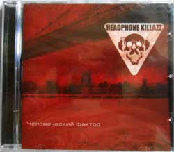 "HEADPHONE KILLAZZ ""Человеческий фактор"" (2011 Soyuz press, sealed) (CD)"