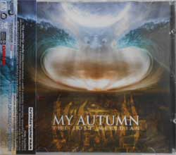 MY AUTUMN ''The Lost Meridian'' (2009 Soyuz press, with obi, sealed) (CD)