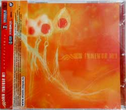 NON IMMEMOR MEI ''Antibiothic'' (2009 Soyuz press, with obi, sealed) (CD)