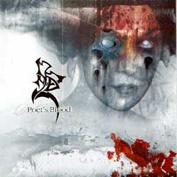 RAINBIRD ''Poets' Blood''